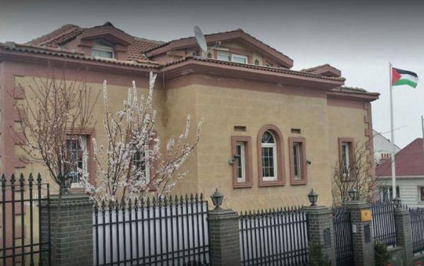 الخارجية الفلسطينية: سفارتنا تتابع حالات اختفاء 6 من مواطنينا في تركيا