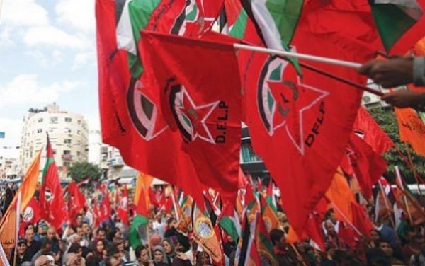 """""""الديمقراطية"""": قرار حزب العمال خطوة شجاعة تتطلب مقابلها خطوة فلسطينية جريئة"""