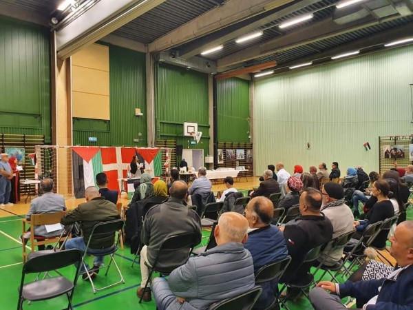 """جمعية """"شمعة أمل"""" بالدنمارك تنظم أمسية ثقافية فلسطينية"""