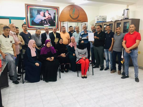 نقابة الموظفين العاملين بالخدمات في وزارة التربية والتعليم في محافظة سلفيت تعقد مؤتمرها