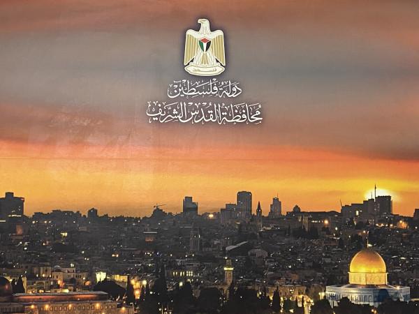 محافظة القدس: ما جرى في مقبرة اليوسفية جريمة بشعة