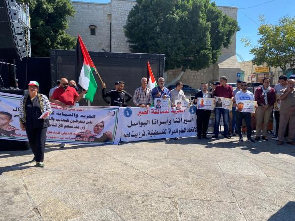 وقفة تضامنية في بيت لحم مع الأسرى المضربين عن الطعام