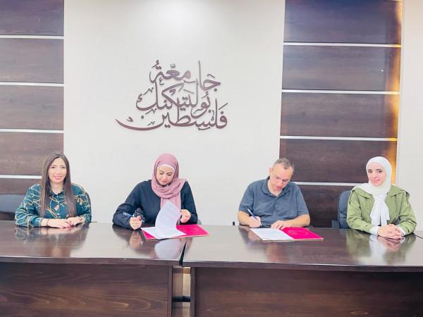 جامعة بوليتكنك فلسطين توقّع مذكرة تفاهم مع مؤسسة غزة سكاي جيكس