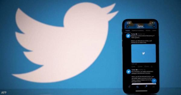 (تويتر) يكشف عن ميزة جديدة لمستخدميه.. تعرف عليها