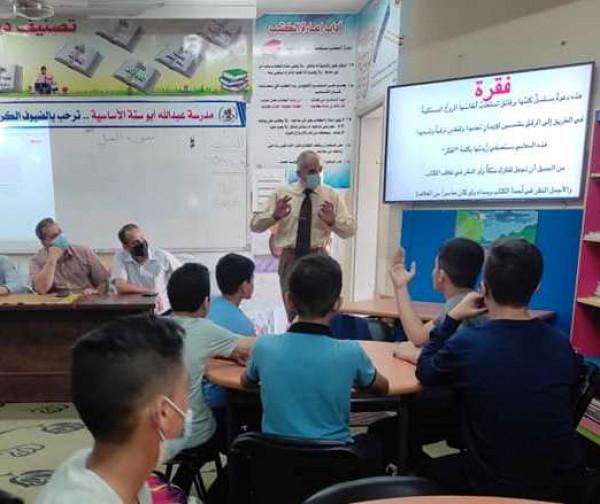 """مدرسة عبد الله أبو ستة الأساسية (أ) للبنين تطلق مبادرة بعنوان: """"ملتقى العلم والقلم"""""""