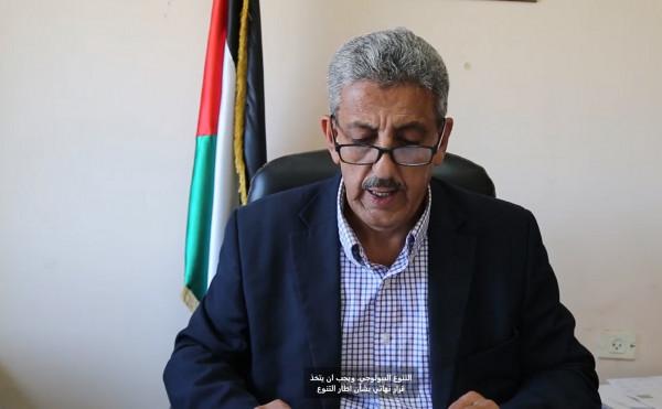 المطور يطالب بعدالة التمويل وإلغاء الحظر عن دولة فلسطين من قبل مرفق البيئة العالمي