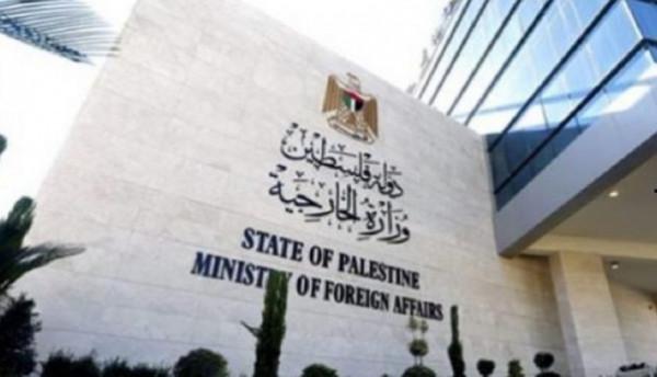 الخارجية: نطالب بتدخل أميركي لوقف عمليات فصل القدس عن محيطها الفلسطيني
