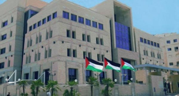 """سلطة النقد تطلق المنصة الالكترونية الأولى بفلسطين """"منشأتي """" لدعم وتنمية المشاريع"""