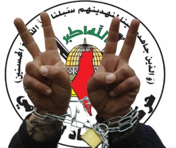 مفوضية الشهداء والأسرى: لن نترك أسرى حركة الجهاد الإسلامي وحدهم بالمعركة