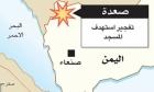 اليمن.. القوات المشتركة تواصل تقدمها غرب مأرب