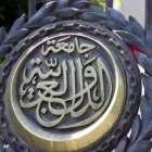 الجامعة العربية 'توسّع' صلاحياتها وتحدث المفاجاءة بمقاطعة اديداس والراقصات