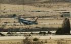 ثوانٍ منعت كارثة في سلاح الجو الاسرائيلي
