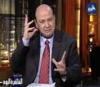 بالفيديو: عمرو اديب للاخوان: رايكم ايه بعد الغاء الرئيس القرار