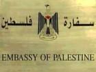 سفير دولة قطر يزور سفير دولة فلسطين في مقر السفارة الفلسطينية في أبوجا