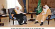 أمير مكة مشعل بن عبدالله يستقبل أمين عام رابطة العالم الإسلامي
