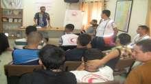 متطوعو الهلال الأحمر يعقدون اجتماعهم الشهري بقلقيلية