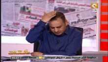 إعلامي مصري يتعرض لموقف محرج على الهواء بسبب رسالة