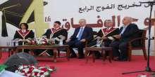 تحت رعاية دولة رئيس الوزراء  كلية فلسطين الأهلية الجامعية تحتفل بتخريج الفوج الرابع من طلبتها