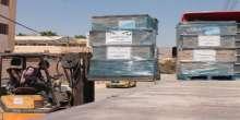 طوباس ترسل قافلة من المساعدات بالتعاون مع الإغاثة الزراعية