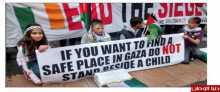 تطويق السفارة والمطالبة بطرد السفير الإسرائيلي من ايرلندا