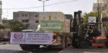 مؤسسة نداء الانسان الدولية تواصل دعم المتضررين في قطاع غزة