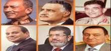 أكلات يفضلها رؤسا مصر: مبارك والسيسي يفضلان الفول..والفتة عشق مرسي