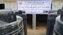 المبادرة العُمانية توزع خزانات مياه للمناطق المنكوبة