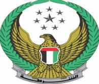 شرطة أبوظبي تختتم الدورات التثقيفية حول مكافحة الاتجار بالبشر سبتمبر المقبل