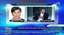 حنان البدري تكشف: مصر ستقود تحالفا بمظلة عربية لفرض الاستقرار بتنفيذ ضربات عسكرية في ليبيا