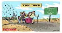"""""""لابيد"""" لسكان غلاف غزة : """"رجاءً عودوا لبيوتكم هناك وقف إطلاق للنار"""""""