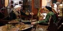 """""""بواب الريح"""" صفحات من دفاتر الحقبة العثمانية في دمشق القديمة... على MBC1"""