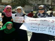المنبر النسوي الوحيد في غزة بات ركاماً وحطاماً جراء بطش الطائرات الإسرائيلية