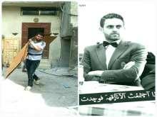 """الفنان محمود زعيتر بعد الحرب غزة """" فنان الصبح وعامل اشغال بعد الظهر"""""""