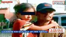 طفلة تُدفن حية لعدة أيام في الهند.. صور وفيديو