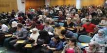 جامعة القدس تنهي فعاليات برنامج اللغة والتفكير
