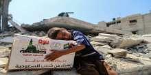 جمعية الفلاح الخيريةتوزع 10 آلاف سلة غذائية على متضررى الحرب