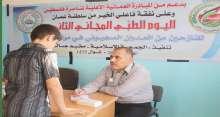 المبادرة العُمانية تنفذ مشروعًا صحيًا للنازحين