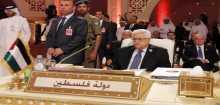 خطة أبو مازن لتحريك عملية السلام… مفاوضات لـ9 أشهر والانسحاب خلال فترة 3 سنوات
