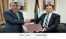 توقيع مذكرة تفاهم بين قنصلية فلسطين والكلية الإماراتية الكندية الجامعية