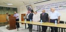 مديرية أوقاف محافظة سلفيت تنظم حفل وداع للحجاج