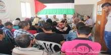 بحضور الأمين العام جميل شحادة الجبهة العربية الفلسطينية تعقد مؤتمرها الثاني في طوباس