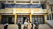 مستشفى الفاروق عمر بن الخطاب في المحافظات التي سيطرت عليها داعش