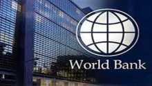 البنك الدولي: الاقتصاد الفلسطيني يشهد تراجعا ومستوى البطالة في تفاقم مقلق