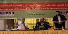 تأجيل مؤتمر الاعمار الى نوفمبر.أبو مرزوق:المعابر بإدارة السلطة كما قبل الانقسام والحكومة لديها اموال