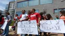 """جامعة حيفا تعاقب طالبيْن بـ""""تهمة"""" إحياء النكبة"""