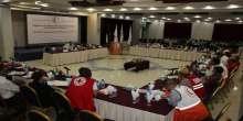 جمعية الهلال الاحمر الفلسطيني تعقد اجتماع طوارئ للحركة الدولية للصليب الاحمر و الهلال الاحمر بغزة
