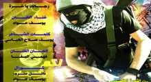 اغنية رجالك يا غزه غناء يوسف عواد