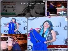 بالصور ..الفنانة السورية ديمة بياعة تبيع فستانها لتتبرع بثمنه لأطفال غزة