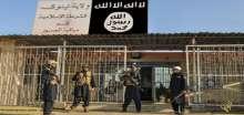 """بالصور.. داعش تفتتح فروعها الأمنية لشرطة """" العسس"""" فى نينوى العراقية"""
