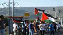 مظاهرة أمام مكتب نتنياهو لفلسطينيي 48